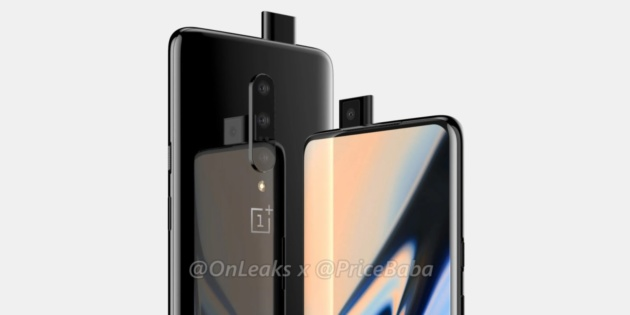 OnePlus 7 Pro avrà un display Quad HD+ con refresh rate a 90Hz