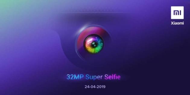 In arrivo Xiaomi Redmi Y3: verrà presentato il prossimo 24 aprile