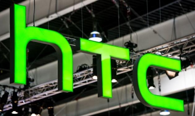 HTC pronta a tornare con uno smartphone di fascia media