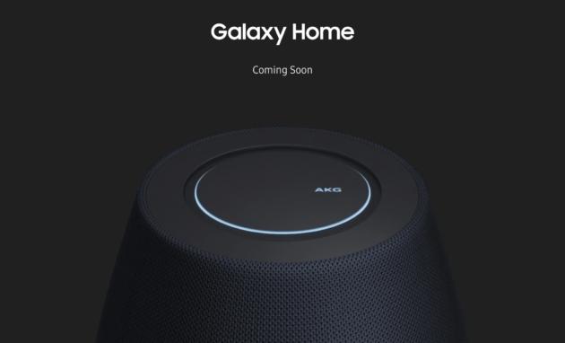 Samsung Galaxy Home: l'arrivo sul mercato potrebbe essere imminente