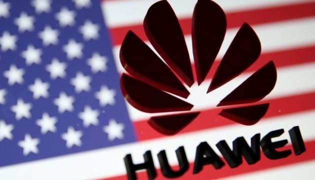 Huawei cita in giudizio gli USA per fermare le azioni illegali contro la società