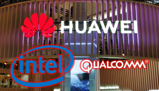 Ban Huawei: anche Intel e Qualcomm interrompono le forniture