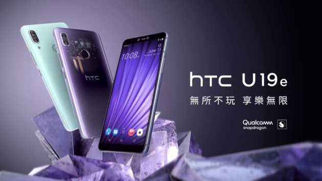 HTC presenta i nuovi U19e e Desire 19+: saranno quelli giusti per ripartire?