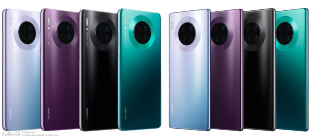 Huawei Mate 30, ecco a voi le prime foto hands on!