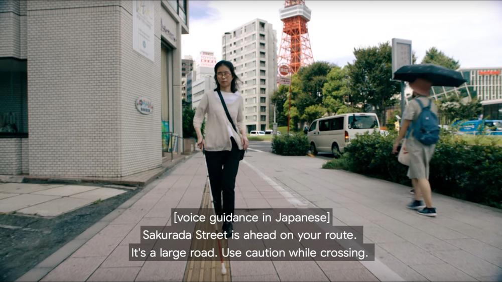 google maps voice guide
