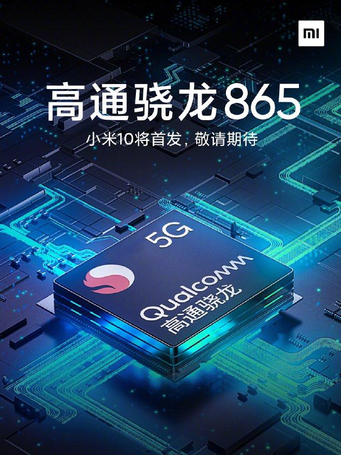 Xiaomi MI 10 avrà lo Snapdragon 865 ed il modem 5G