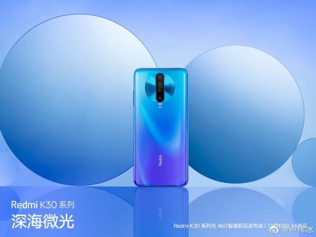 Xiaomi Redmi K30: in arrivo una