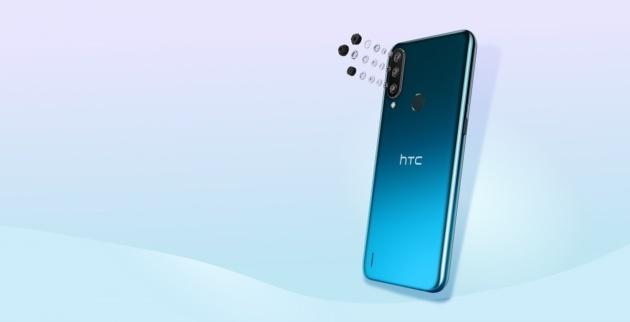HTC Wildfire R70 è ufficiale: entry level con tripla fotocamera