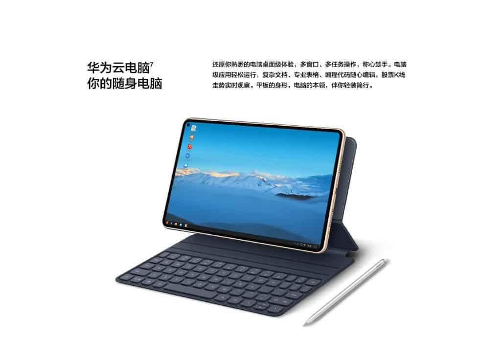 Huawei MatePro
