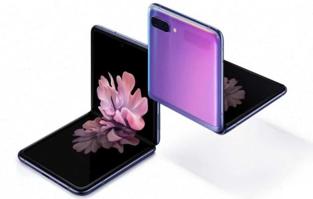 Il Galaxy Z Flip 5G è apparso sul sito ufficiale di Samsung