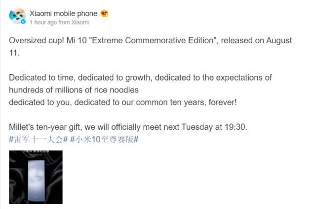 Xiaomi Mi 10 Extreme Memorial Edition in arrivo l'11 agosto