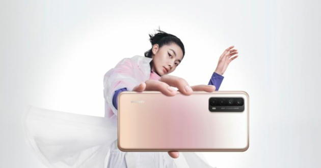 Huawei P Smart 2021 è disponibile da oggi a 229€
