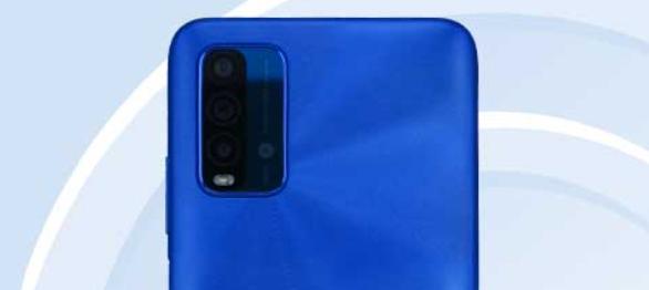 Redmi Note 10 4G potrebbe essere molto vicino all'uscita