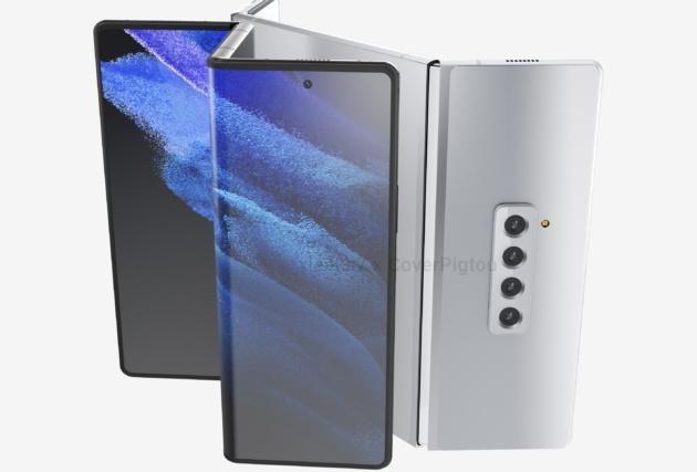 Galaxy Z Fold 3 avrà una versione Dual Fold e una Tri Fold?