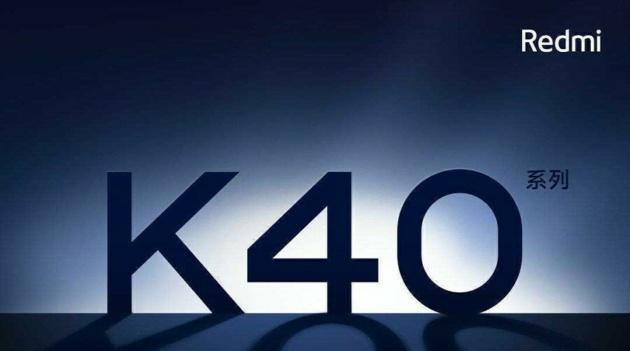 Redmi K40 arriverà il prossimo mese con Snapdragon 888
