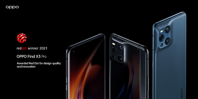 OPPO Find X3 Pro vince il premio Red Dot Award 2021