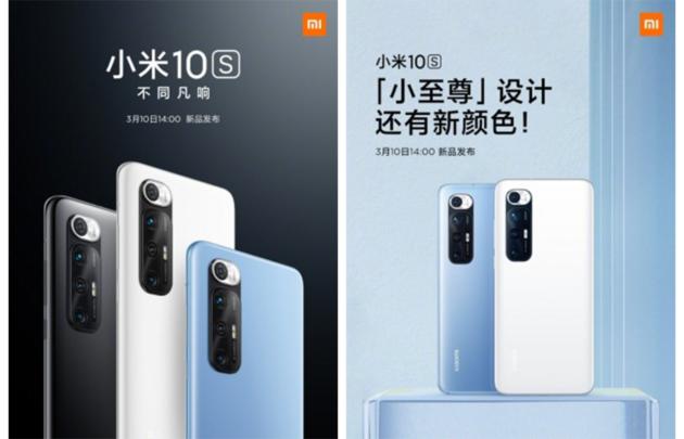 Xiaomi Mi 10s arriva mercoledí 10 marzo