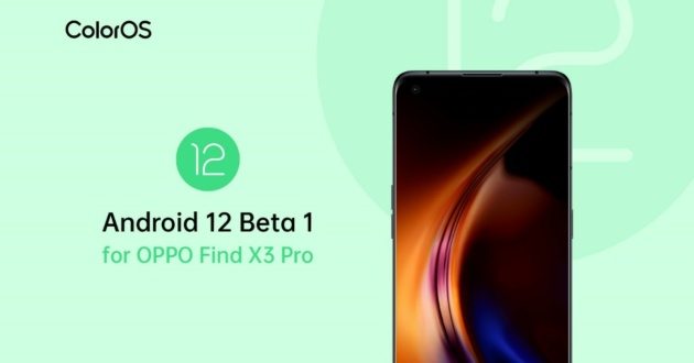 OPPO Find X3 Pro riceve Android 12 Developer Preview