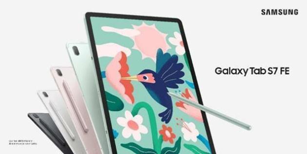 Samsung presenta i nuovi tablet Galaxy Tab S7 FE e Galaxy Tab A7 Lite
