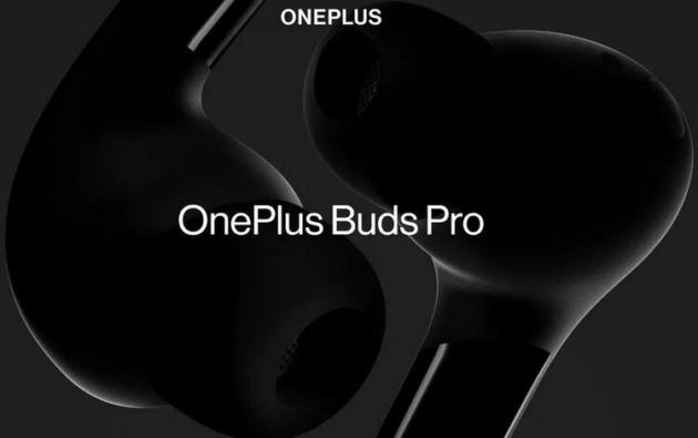 OnePlus Buds Pro in arrivo con cancellazione del rumore adattiva