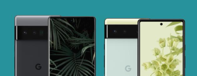 Google Pixel 6 e 6 Pro ufficiali: arriveranno in Italia dal 2022 -  Androidiani.com
